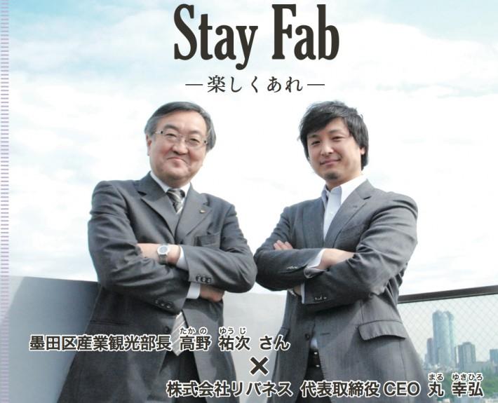 stayfab-3